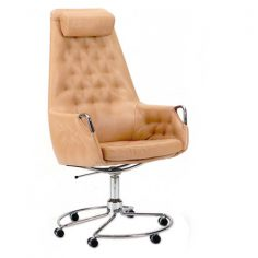 Milton High Desk Chair